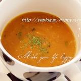 美味しい☆カボチャカレースープ(ミキサー不要)