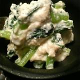 生豆腐を使って小松菜のみそ白和え♪