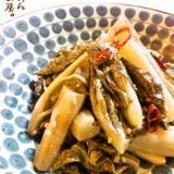 野沢菜の高菜炒め風。