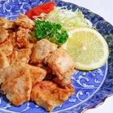 柔らかいヨン!鶏ムネ肉の柚子胡椒焼き