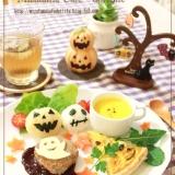 ★ハロウィン★キャラ弁、ごはんに★かぼちゃ&おばけ