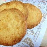 ココナッツオイルでサクホロクッキー