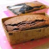 混ぜるだけでできちゃう簡単チョコレートケーキ