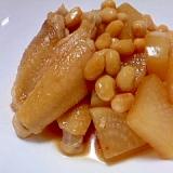 大豆の水煮入り★大根と鶏手羽中の煮物