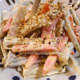 根菜のマヨ味噌ゴマサラダ