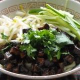 厚揚げ炸醤麺