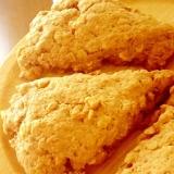 おやつに朝食に♪「グラノーラ×ココアのスコーン」