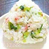 お弁当に春色★野沢菜と桜海老のおにぎり