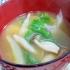 秋と言えばコレ!!「松茸の炊き込み御飯」献立