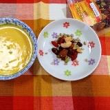 飲む美容☆ミキサーなしで簡単*豆乳かぼちゃスープ♡