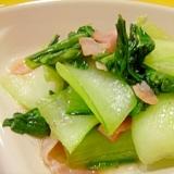 チンゲン菜とベーコンの炒め物(中華風)