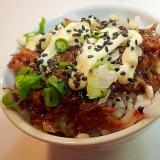 さんまの蒲焼と葱の黒胡麻マヨかけご飯