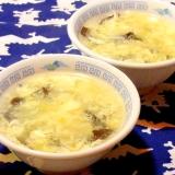 きくらげの中華風かき玉スープ