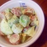 柚子胡椒がかくし味!アボウインナーエッグサラダ☆