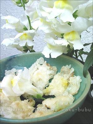 びっくり!お花の天婦羅【キンギョ草のフライ】