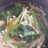 小松菜とえのきのスープ