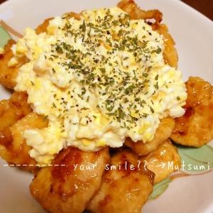 鶏むね肉のレシピ・作り方【簡単人気ランキング …