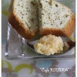簡単☆HB de 紅茶パウンドケーキ
