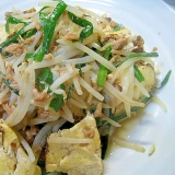 焼き豆腐のマーミナーチャンプルー(豆腐もやし炒め)