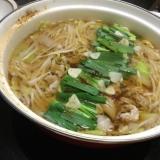 野菜たっぷりモツ豚鍋