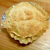 簡単♪ホットケーキミックスでできるメロンパン☆