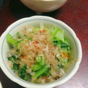 【脱☆マンネリ料理】小松菜のラー油おひたし