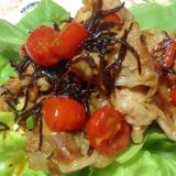 トマトと塩昆布と豚肉の生姜焼き♡