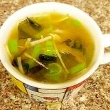 空芯菜の新芽ともやしのお味噌汁