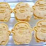 米粉のさつまいもクッキー(アレルギークッキー)