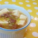 【離乳食】豆腐のとろみ煮(牛モモ&白菜)