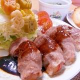 リンゴの牛肉巻きソテー☆赤ワインハニーソース☆