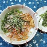 海ぶどうと納豆の小丼