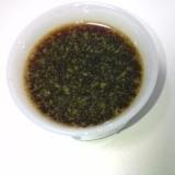 簡単 おいしい!酢醤油