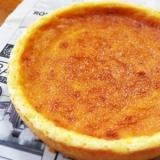 準備10分チーズ半分!簡単NYベイクドチーズケーキ