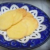 サブレ・ デュオバ♡卵黄の茹で卵が入ったサブレ