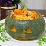 炊飯器de簡単かぼちゃのパエリア[ハロウィン編]
