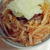 牛肉ともやしのせご飯