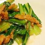 小松菜と豚ばら肉の豆板醤炒め