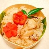 冷凍松茸☆モチモチっ松茸ご飯