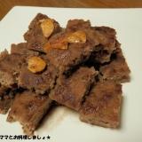 簡単★牛ひき肉のガーリックステーキ