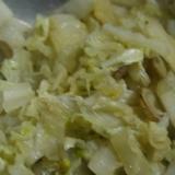 ごぼうと白菜のソテー