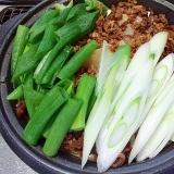 安い肉でOK! 野菜たっぷり すき焼き風鍋