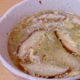 椎茸と卵のスープ★朝の時短スープ