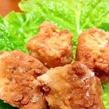 豆腐で、なんちゃって鳥から揚げ