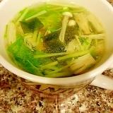 えのきと空芯菜の新芽の中華スープ