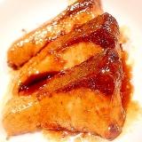 切り身で作るフライパンでブリの煮物
