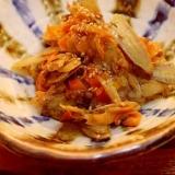 下味つきでご飯がすすむ☆簡単美味しいごぼうサラダ