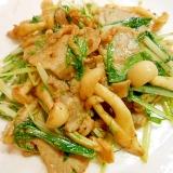 水菜・しめじ・豚肉の生姜マヨ炒め