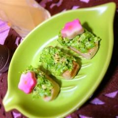 絹さやえんどうの風味食感いっぱい生麩田楽