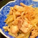 軟らかいウドと鶏肉の炒り煮